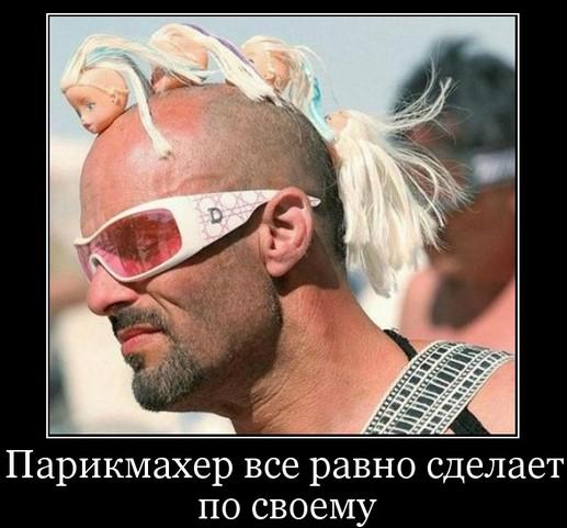 Пантовигар отзывы для роста волос в таблетках option would