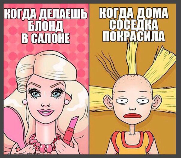 картинки про парикмахеров с юмором